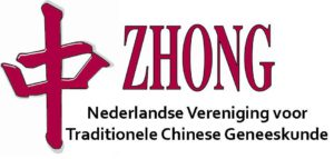 zhong_logo-isa